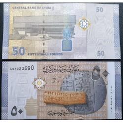 Sirija 50 Syrian Pounds,...