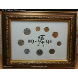 Rėmelis Lietuvos monetoms Nr. 51 - 1991 su vyčiu