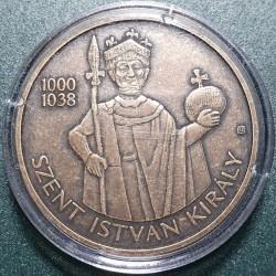Hungary 3000 forints, 2021 Stephen I of Hungary UC262