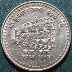 Nepalas 50 rupijų, 2064...