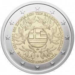 Greece 2 euro, 2021 200th...