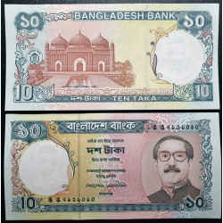 Bangladešas 10 taka, 1997...