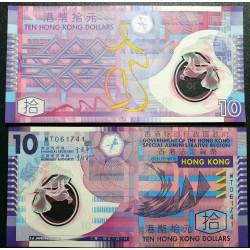 Hong Kong  10 Dollars, 2014...