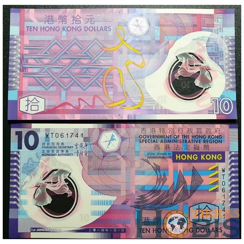 Honkongas 10 dolerių, 2014 P-401d
