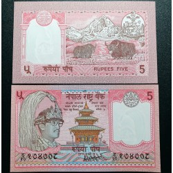 Nepal 5 Rupees, 2000 P-30a.6