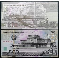 N.K. 500 Won, 2007 P-44c