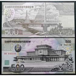 Šiaurės Korėja 500 Won,...