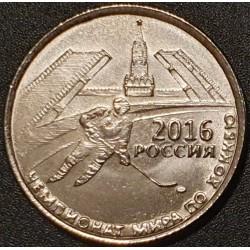 Padniestrė 1 rublis, 2016...