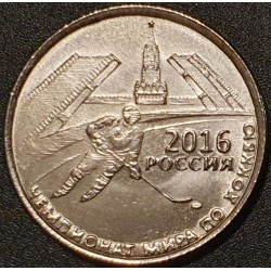 Transnistria 1 ruble, 2016...