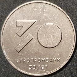 Transnistria 25 rubles,...