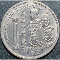 Portugal 200 escudos, 1993...