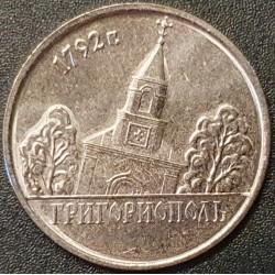 Padniestrė 1 rublis, 2014...