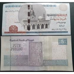 Egiptas 5 Pounds, 2020 P-72i