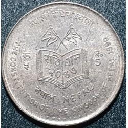 Nepalas 5 rupijos, 2047...