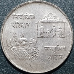 Nepalas 10 rupijų, 2031...