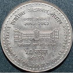 Nepalas 50 rupijų, 2063...