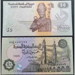 Egiptas 50 Piastres, 2017...
