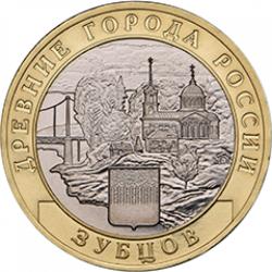 Rusija 10 rublių, 2016 Zubtsov