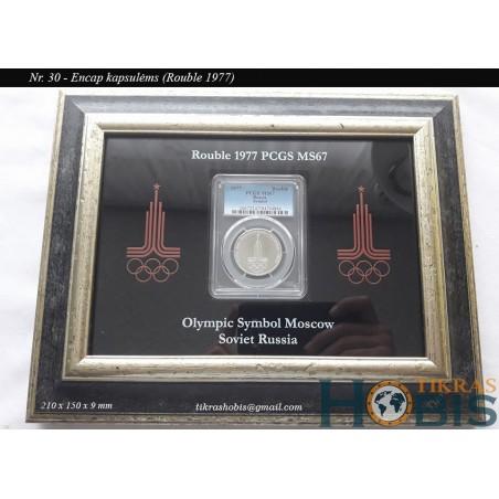 Rėmelis sertifikuotai monetai Nr. 30 - 1997