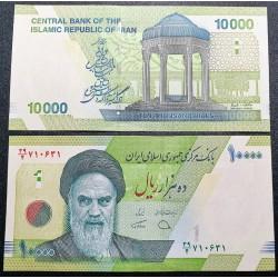 Iranas 10000 rialų, 2019...