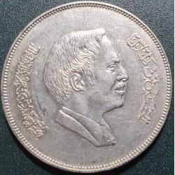 Jordanija ¼ dinaro, 1981 KM41