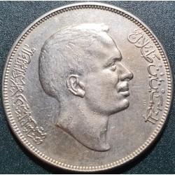 Jordanija ¼ dinaro, 1970 KM28