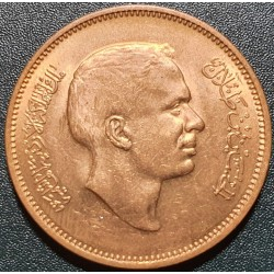 Jordanija 5 filsai, 1970 KM15