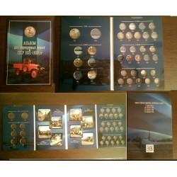 Albumas Rusijos 1921-1930 sidabrinėms monetoms