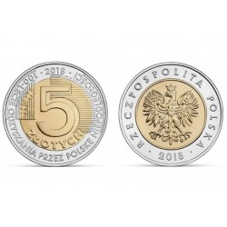 Lenkija 5 zlotai, 2018 Nepriklausomybės 100