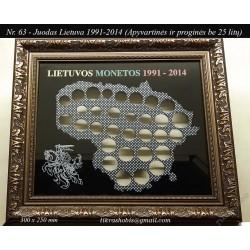 Rėmelis Lietuvos monetoms Nr. 63 - 1991-2014 Be 25 litų