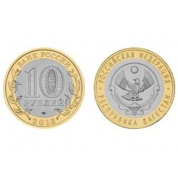 Rusija 10 rublių, 2013 Dagestan