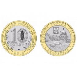 Rusija 10 rublių, 2012 Belozersk