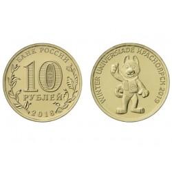 Rusija 10 rublių, 2018 Krasnoyarsk (Talisman)