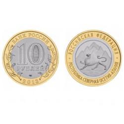 Rusija 10 rublių, 2013 Ossetia (Alania)