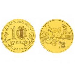 Rusija 10 rublių, 2013 Kazan (Talisman)