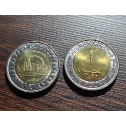 Egiptas 1 svaras, 2019 New Capital Egypt - Vedian