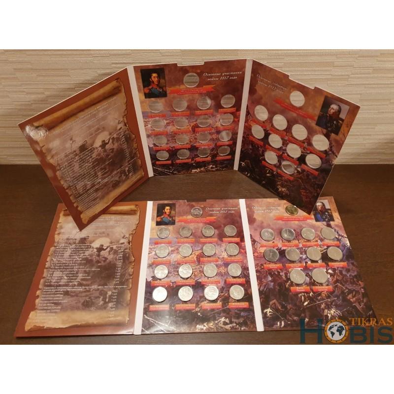 Albumas Rusijos 2012 monetoms - 200 metų karui
