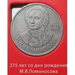 Russia USSR 1 ruble, 1986...