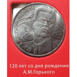 Russia USSR 1 ruble, 1988...