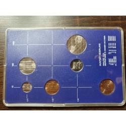 Nyderlandų guldenai ir centai 1985 metų - 5 vnt rinkinys