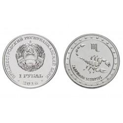 Padniestrė 1 rublis, 2016 Zodiakai - Skorpionas