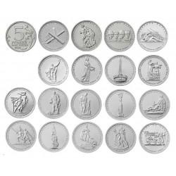 Rusija 5 rubliai, 2014 metų - 18 vnt rinkinys 70 m. karui