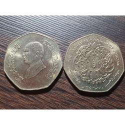 Jordan 1 dinar, 1995 FAO 50...