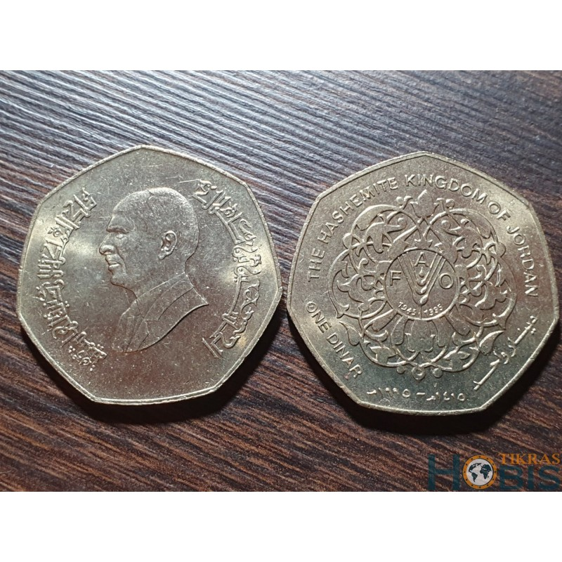 Jordanija 1 dinaras, 1995 FAO 50-ies metų