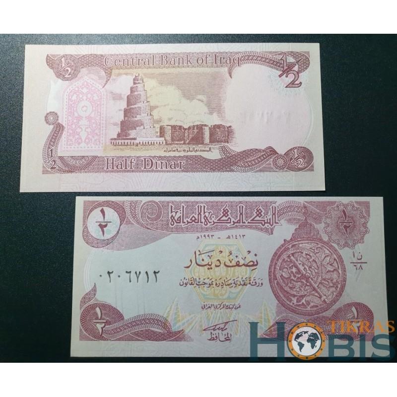 Irakas 1/2 dinaro, 1993 P-78a