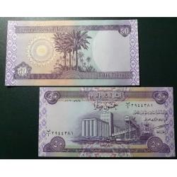 Irakas 50 dinarų, 2003 P-90