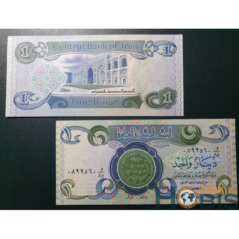 Irakas 1 dinaras, 1979 P-69a.1