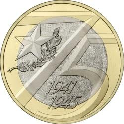 Russia 10 rubles, 2020 75th...