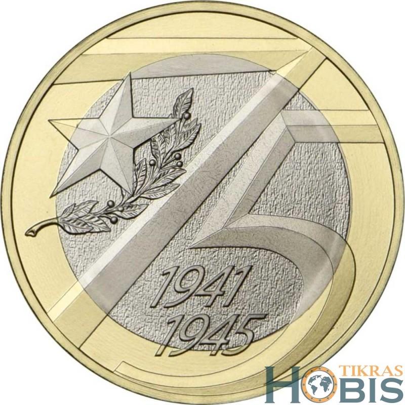 Rusija 10 rublių, 2020 75th Great Patriotic War 1941-1945