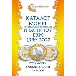 Euro monetų ir banknotų katalogas 1999-2022